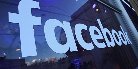 Facebook инвестирует в расширение доступа к сети интернет в странах Африки