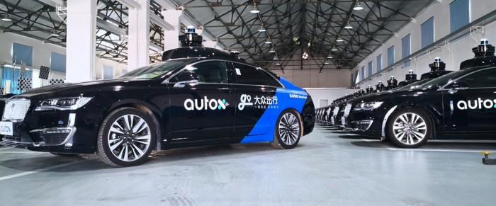 В Шанхае стартап AutoX запустил сервис роботакси