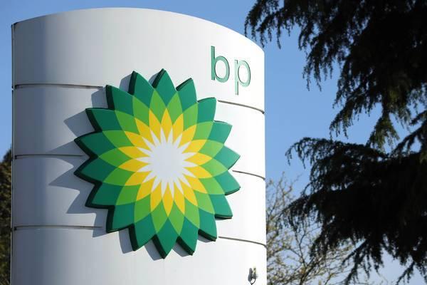 Нефтегазовая компания British Petroleum переходит на ВИЭ