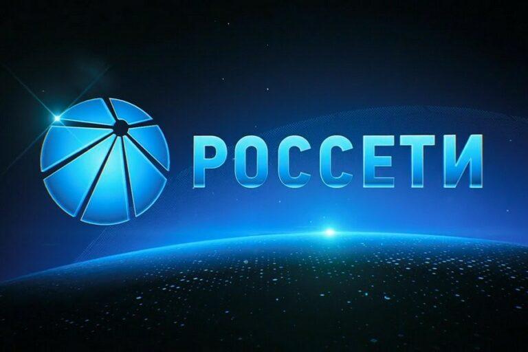 «Россети Центр» и «Россети Центр и Приволжье» - в числе лидеров рейтинга социальной эффективности крупнейших российских компаний