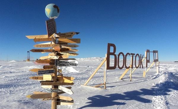 В Гатчине завершили строительство зимовочного комплекса для Антарктиды