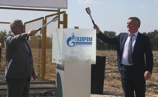 В 2020 году планируется инвестировать в газификацию Ростовской области около 1,5 млрд. рублей