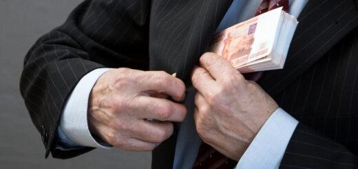 Главу «Мособлэнерго» и его зама арестовали по подозрению в получении взятки