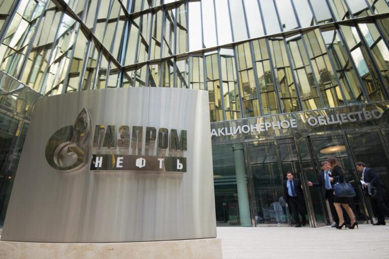«Газпром нефть» вступила в международный консорциум The Open Group