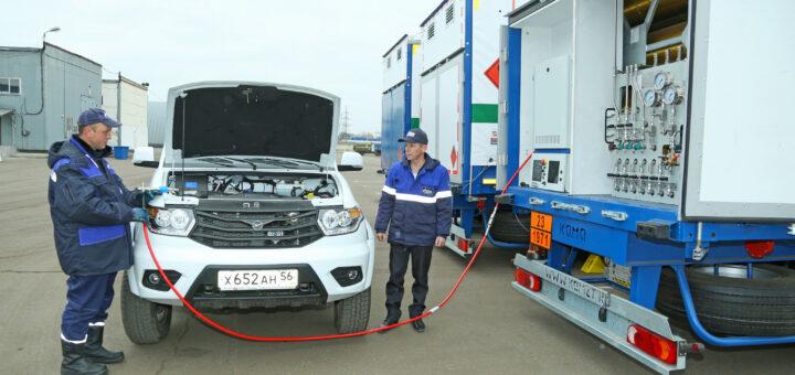 Минэнерго РФ поддерживает предложение «Газпрома» о расширении сети газовых заправок
