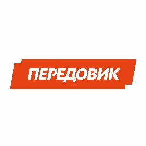 ПЕРЕДОВИК logo