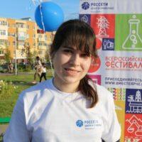 «Россети Центр и Приволжье Калугаэнерго» поддержал фестиваль «Вместе ярче»