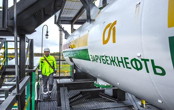 «Зарубежнефть» в режиме онлайн-аукциона впервые реализовала партию нефти на экспорт