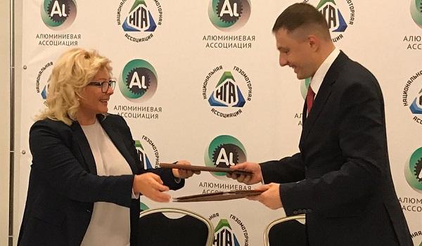 Национальная газомоторная Ассоциация и Алюминиевая ассоциация подписали соглашение о сотрудничестве