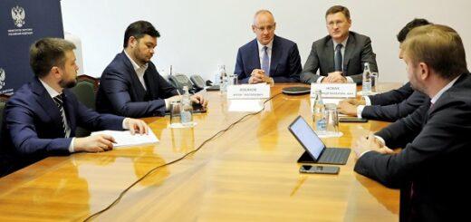В Москве состоялось заседание Оргкомитета Международного форума «Российская энергетическая неделя»