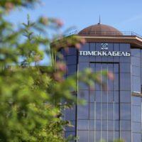 «Томсккабель» выставил на 1 октября оферту по выпуску облигаций 2-й серии в объеме до 800 млн рублей