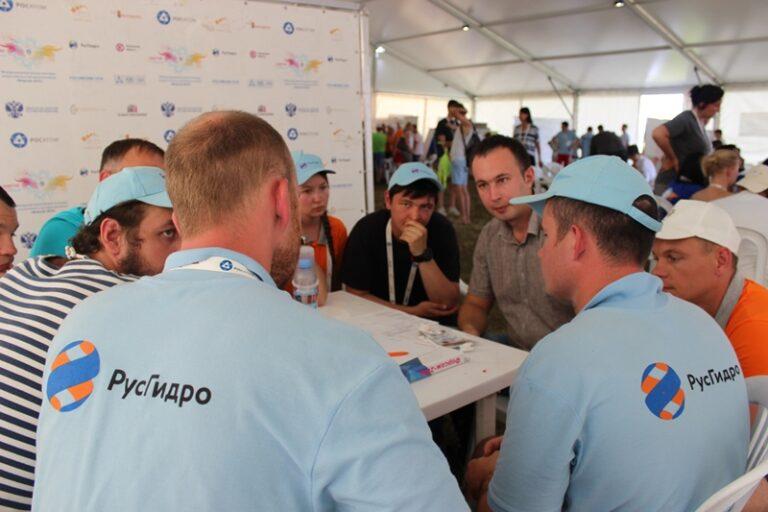 РусГидро примет участие в Международном чемпионате в сфере промышленного строительства
