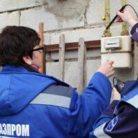 За 8 месяцев 2020 года ростовские газовики выявили 1560 фактов хищения газа