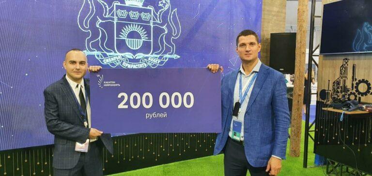 На ТNF 2020 определили победителя хакатона «Нейронефть»