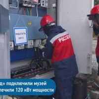 «Россети» обеспечили электроэнергией музей Карельского фронта в Беломорске