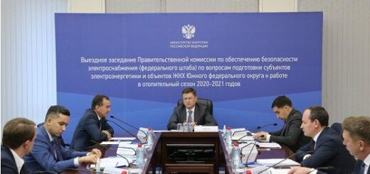 «Россети» направили 5,6 млрд рублей на финансирование ремонтной кампании - 2020 на юге России, все основные мероприятия завершены на 100%