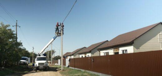 «Россети Кубань» обеспечила электроэнергией жилые дома для детей-сирот в Брюховецком районе