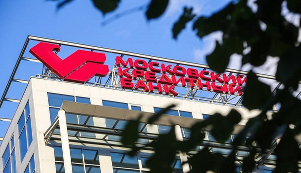МКБ предоставит кредитную линию «Магаданэнерго» в размере 800 млн. рублей