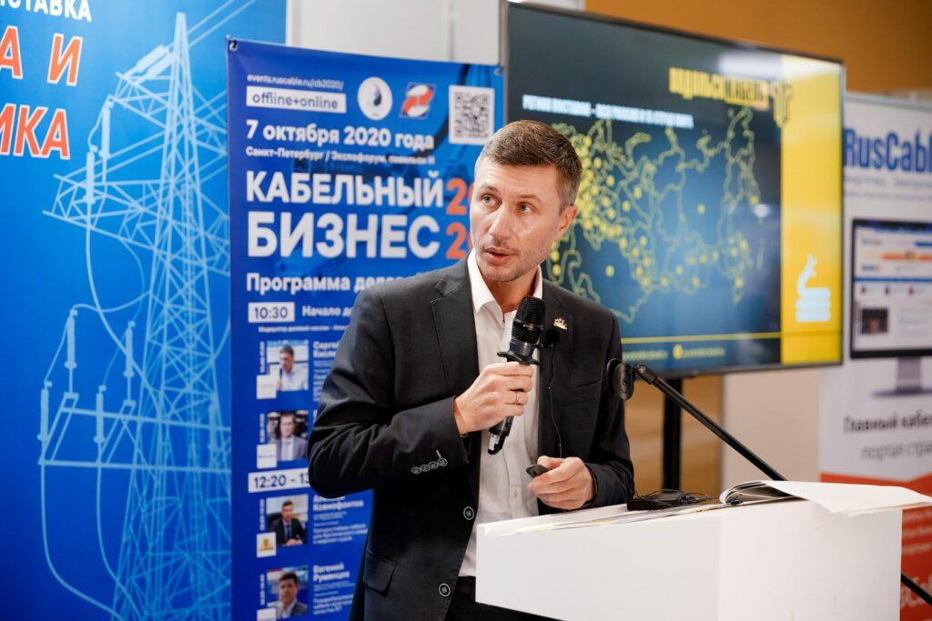 Алексей Ксенофонтов, коммерческий директор НП «Подольсккабель»