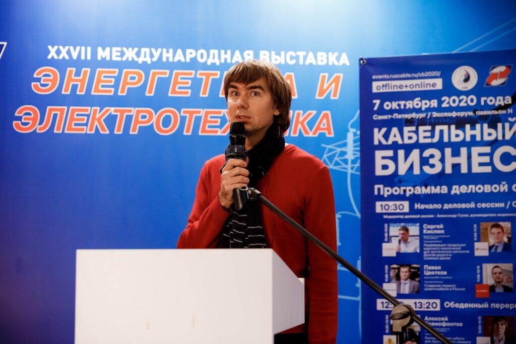 Сергей Романов, директор по развитию АО «Людиновокабель»