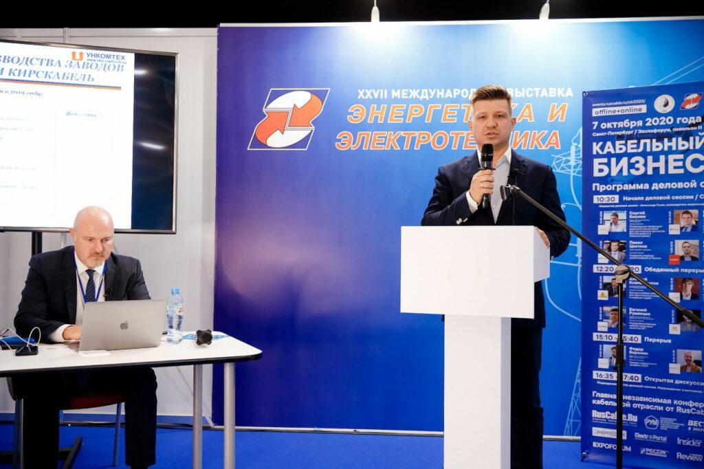 Евгений Румянцев, заместитель генерального директора ООО «ТД «Ункомтех»