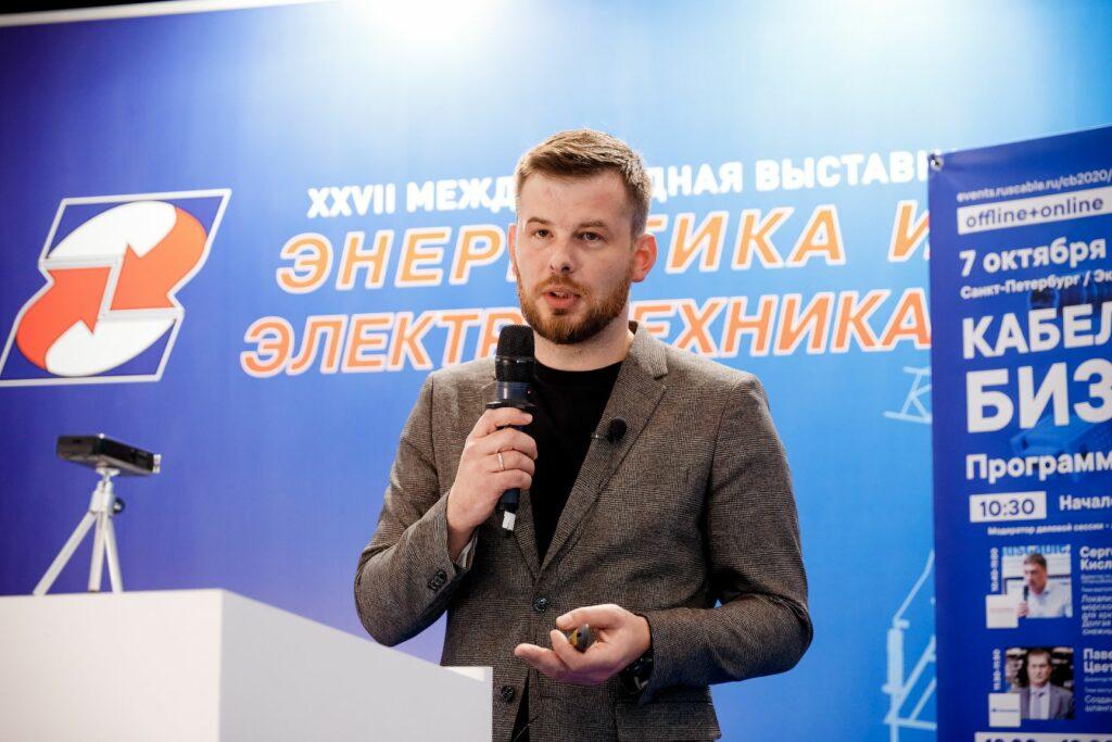 Федор Воронин, директор по маркетингу ООО «Кабельстар»