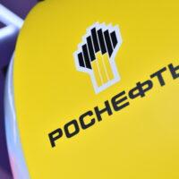 «Роснефть» провела рекордную по охвату научно-техническую онлайн-конференцию