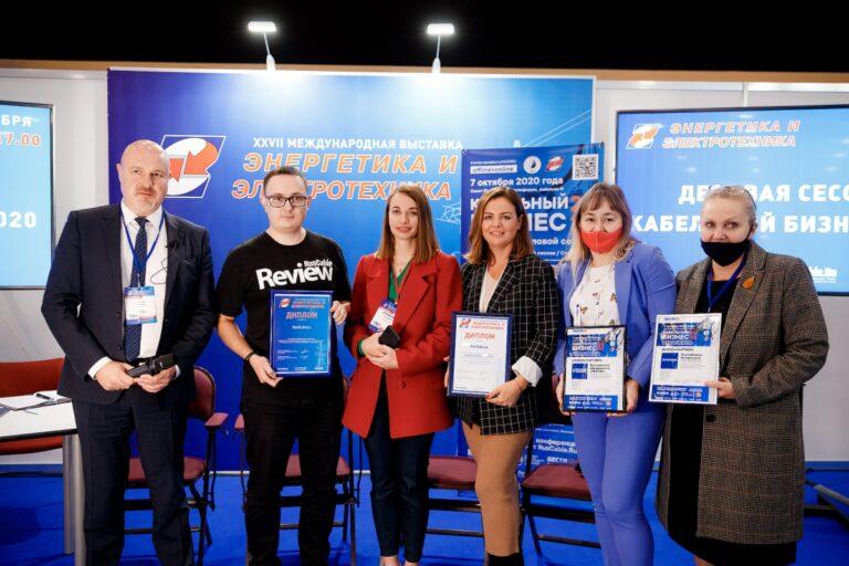 «Кабельный бизнес – 2020» – итоги главной независимой конференции кабельной отрасли от RusCable.Ru
