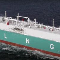 Total осуществил первую поставку углеродно-нейтрального СПГ