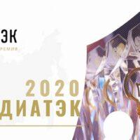 «Россети Сибирь» признана победителем конкурса «МедиаТЭК»