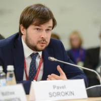 В России разработают Атлас мер господдержки проектов по цифровой трансформации нефтегазовой отрасли