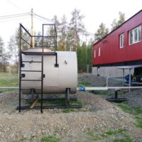 Сахаэнерго ввело в эксплуатацию новый энергообъект в Верхоянском районе Якутии