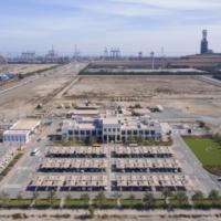 В Омане планируют создать центр производства водорода на солнечной энергии