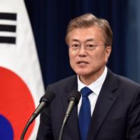 Южная Корея вслед за Японией и Китаем пообещала стать углеродно-нейтральной