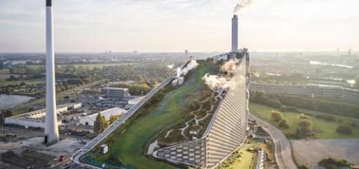 В Италии и Дании тепловые электростанции на биотопливе превратили в архитектурные шедевры