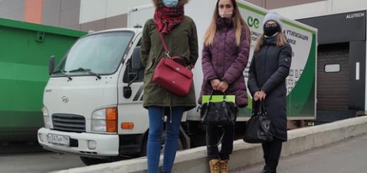 «Мособлэнерго» реализует программу утилизации морально изношенного оборудования