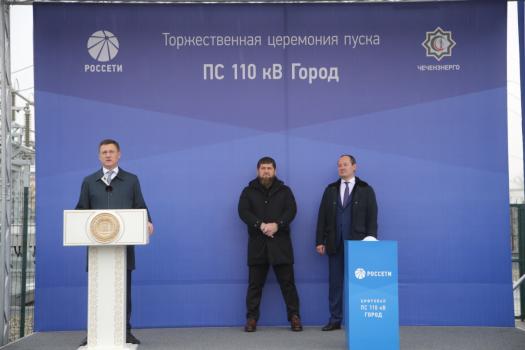 В Грозном состоялся пуск первой цифровой подстанции СКФО - 110 кВ «Город»