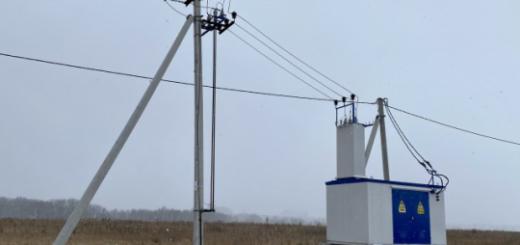 Самарские энергетики обеспечили возможность присоединения к сетям участков многодетных семей