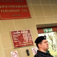 Суд в Москве арестовал главу «Инвестнефтетрейда» Невского по делу о крупной взятке