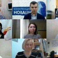 «Новации 2020»: специалисты филиала «Оренбургэнерго» представили проекты развития электроснабжения