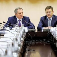 Александр Новак представил коллективу Минэнерго РФ нового Министра энергетики