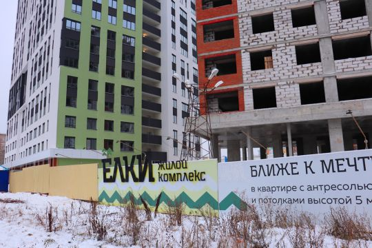 «Удмуртэнерго» обеспечило технологическое присоединение жилого комплекса «Ёлки» в Ижевске