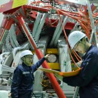 В Китае началась эксплуатация крупнейшего термоядерного реактора