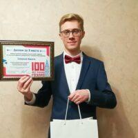 Игорь Маковский: конкурс выпускных квалификационных работ – важный компонент воспитания молодых талантливых кадров для цифровой энергетики