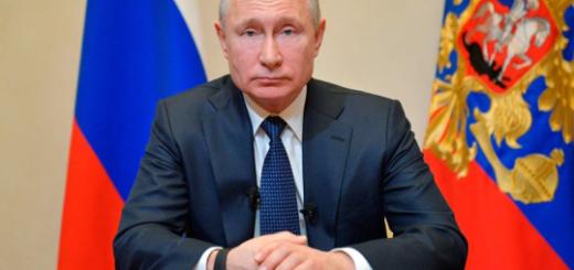 Президент Российской Федерации Владимир Путин поздравил российских энергетиков с профессиональным праздником