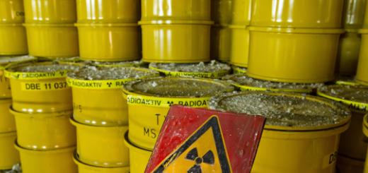 В Чехии планируют создать огромное хранилище ядерных отходов