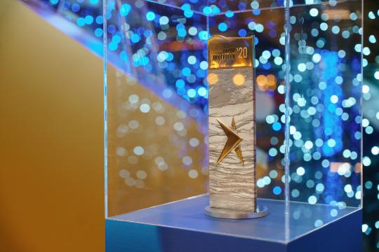«Газпром нефть» вручила лучшим сотрудникам корпоративную награду «Люди прогресса», изготовленную из геологического керна