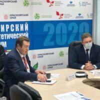 Красноярский филиал «Россети Сибирь» выступил сразу на двух площадках Сибирского энергетического форума
