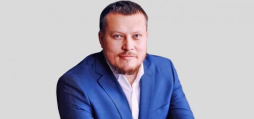 Павел Сниккарс назначен заместителем Министра энергетики РФ