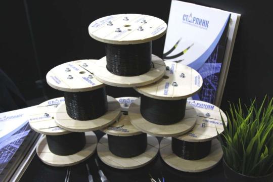 Завод НПП Старлинк начал серийное производство облегченных самонесущих оптических кабелей